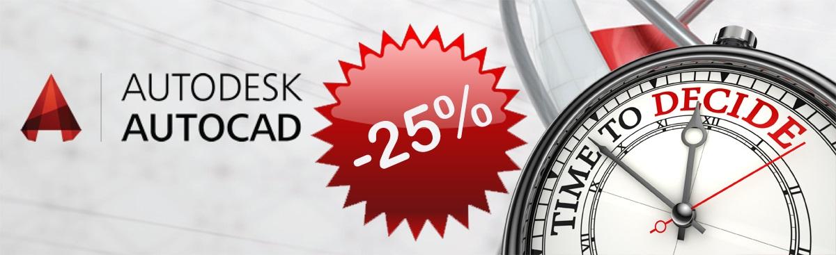 11.10.2017. Kratkotrajna AutoCAD akcija - 25%