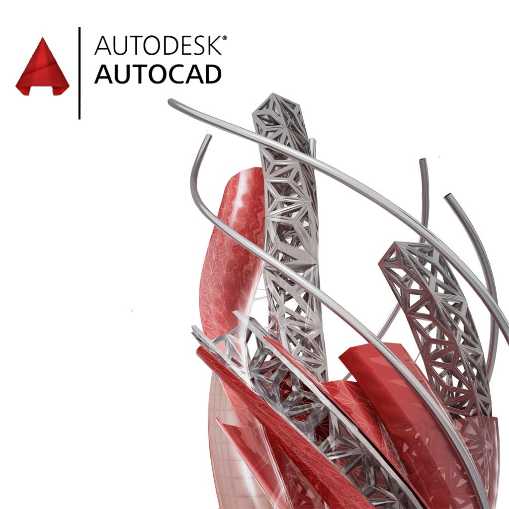 Najam AutoCAD 2D/3D 2018 - godišnje